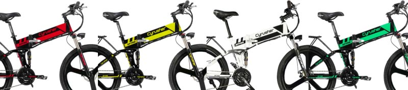 Cyrusher Electric Bikes Review